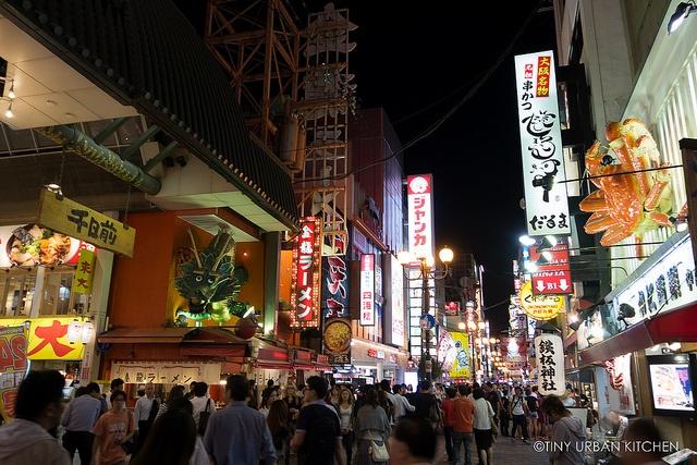 maat 7 Britse beschikbaarheid discountwinkel Dotonbori in Osaka (Mizuno okonomiyaki and takoyaki) - Tiny ...